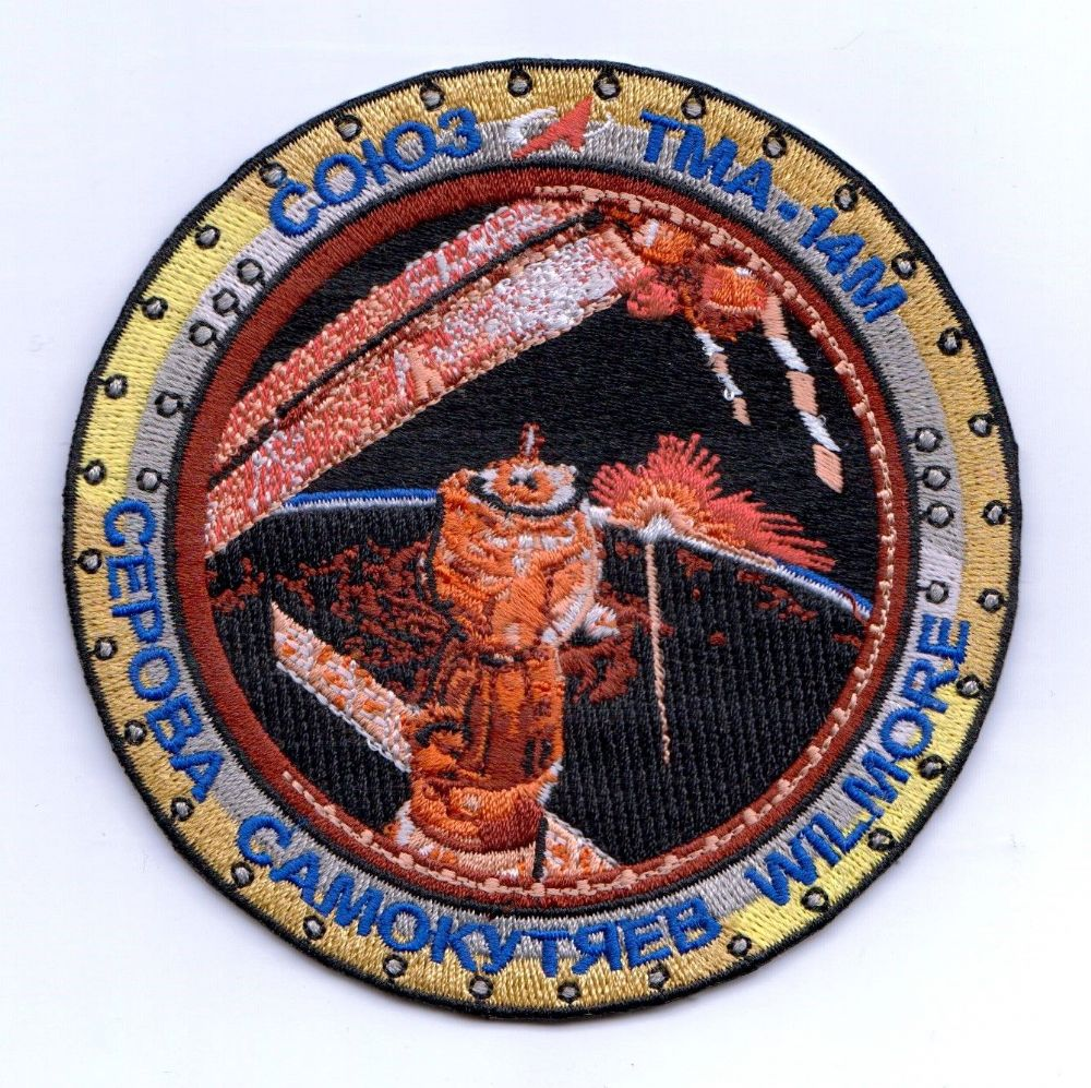 Mission Patches On Mission 4 To The International Space: Soyuz TMA-14M Official Mission Patch